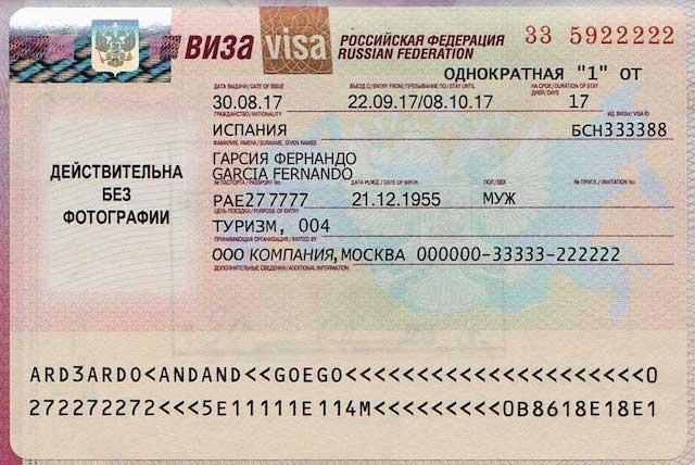 加拿大俄罗斯签证