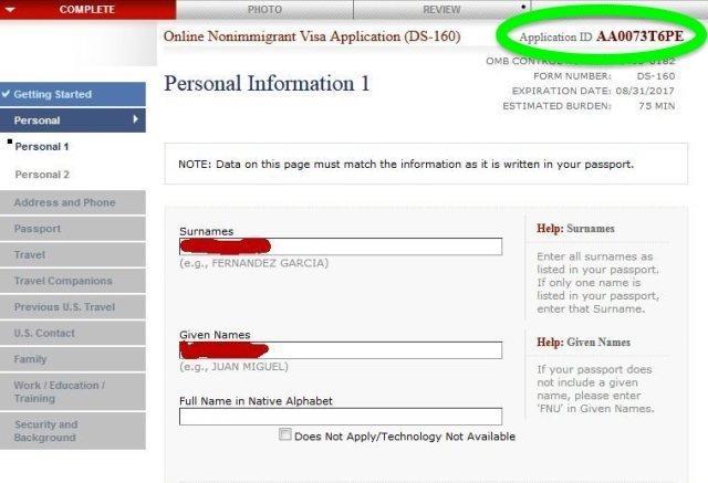 美国签证申请表