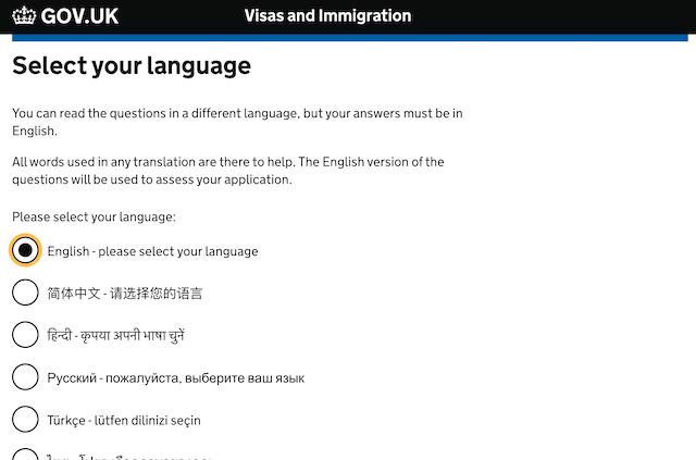 英国签证申请表格
