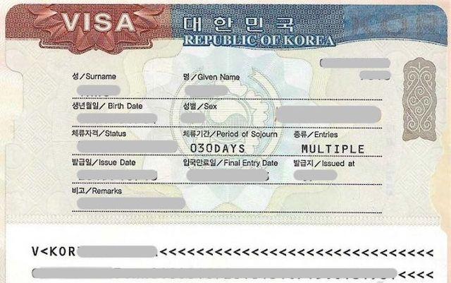 韩国多次往返签证