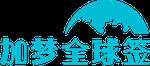 加梦全球签 Logo