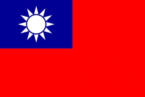台湾签证入台证