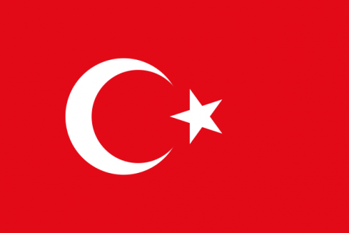 土耳其电子签证加拿大