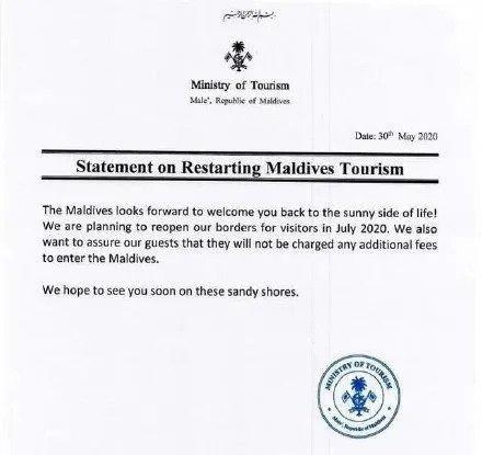 马尔代夫旅游重新开放