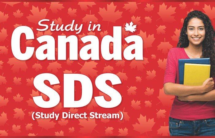 加拿大学习直入计划SDS