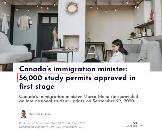 加拿大移民局批准5万份学签